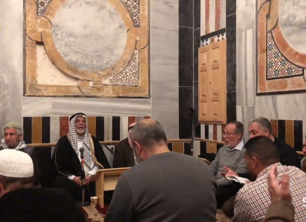 Burdah Recitation and Mawlid at Masjid al-Aqsa with Sacred Links
